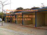 西安运动板房厂家